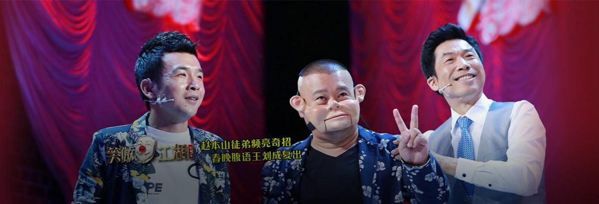 艺 台湾综艺 管家婆彩图 图片
