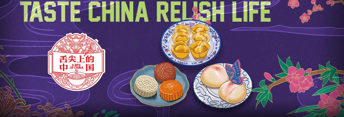 《舌尖上的中国第三季》奉上一桌点心盛宴(2018-02-24)